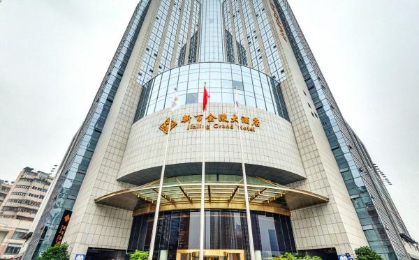 芜湖市芜湖新百金陵大酒店婚宴在线预订 -- 大齐网
